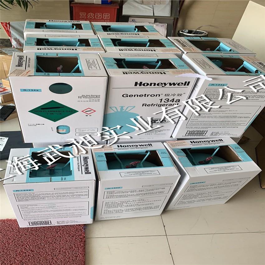 巨化制冷剂R507