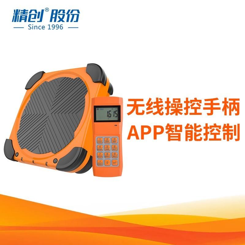 精创冷媒电子秤LMC-310定量加注加氟称工具制冷高精度回收