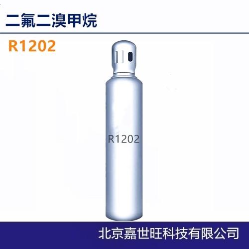 山东二氟二溴甲烷R1202