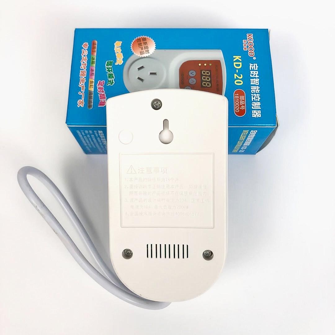 科旭德冰箱冷柜温度控制器