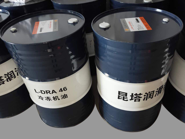 氨机冷冻油L-DRA46冷冻机油