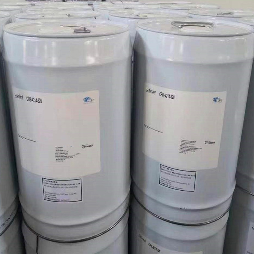 CPI-1009-68冷冻油美国CPI  CPI-1009-68冷冻油