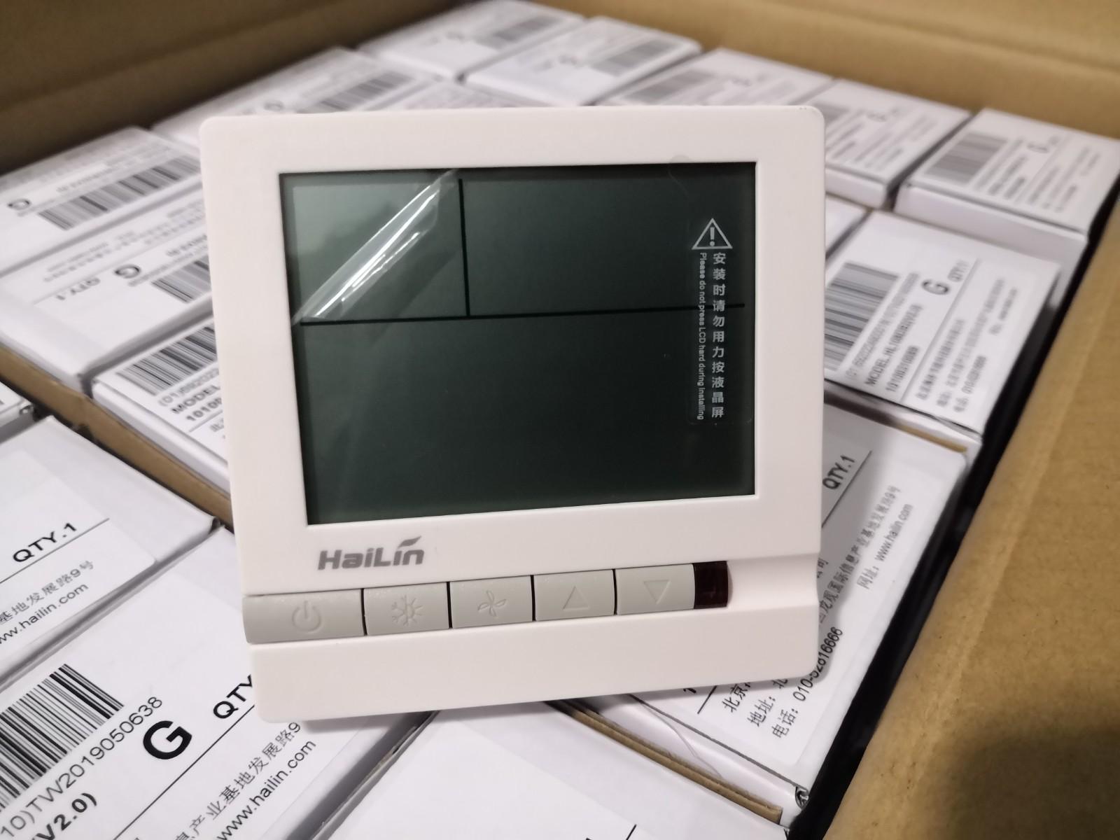海林液晶温控面板HL108DB2-RL温控器两管制中央空调控制面板HL107DB2
