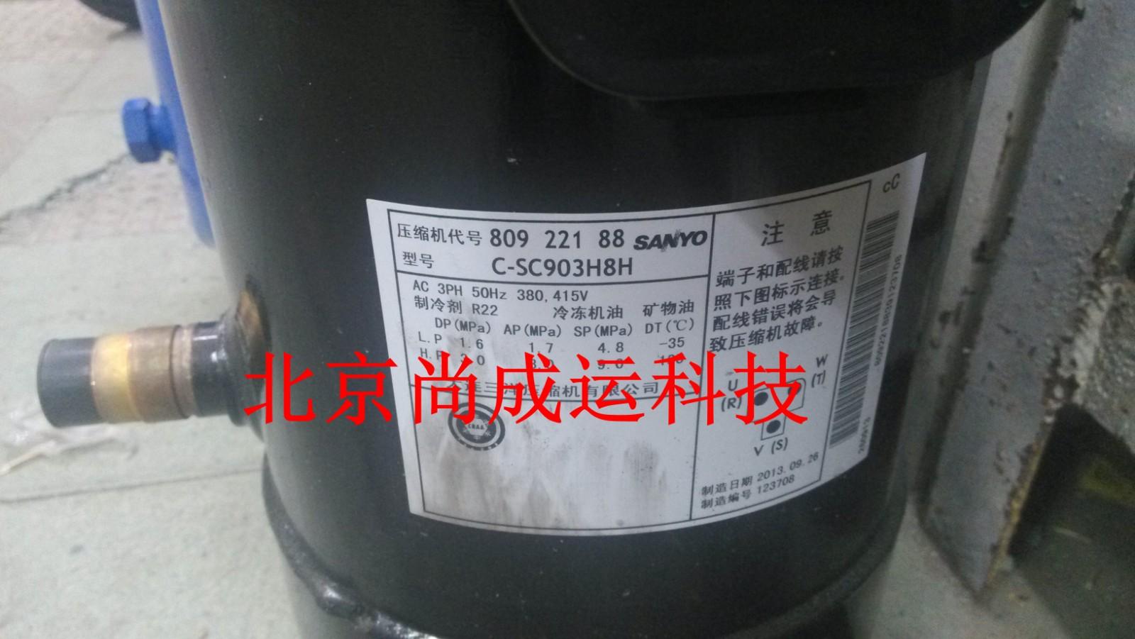 供应松下空调压缩机C-SC903H8H