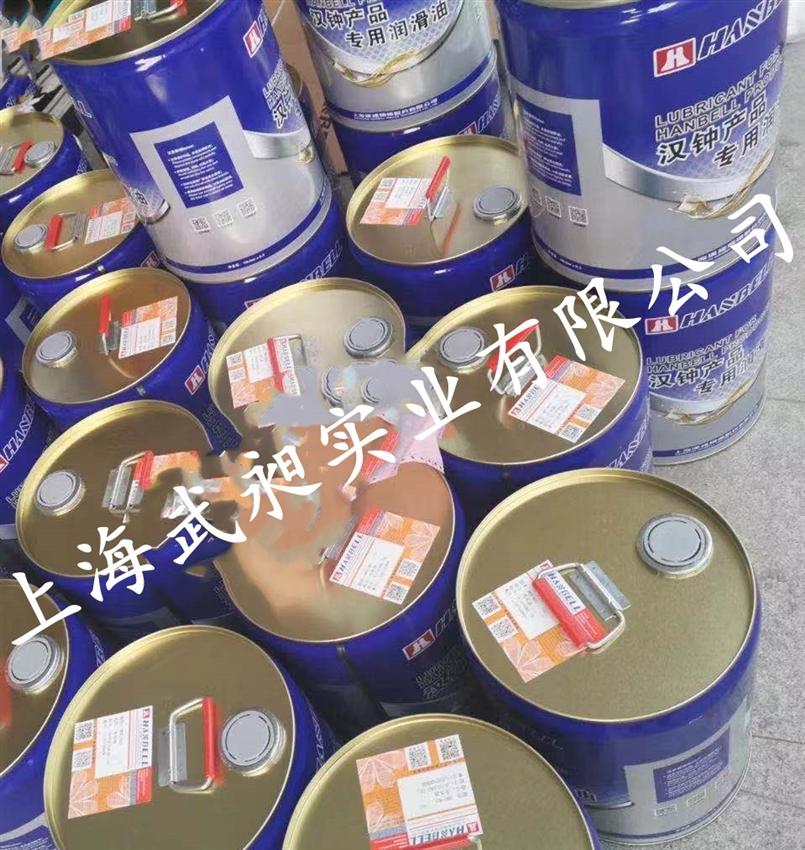 汉钟润滑油HBR-B02批发汉钟润滑油