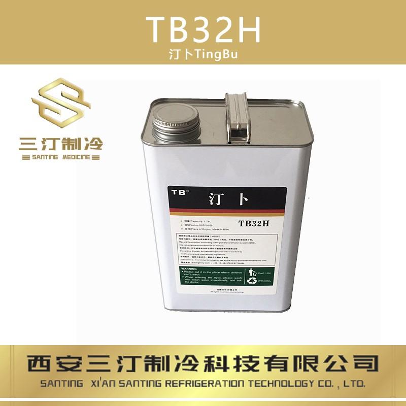 汀卜Tymbol冷冻油 TB32H