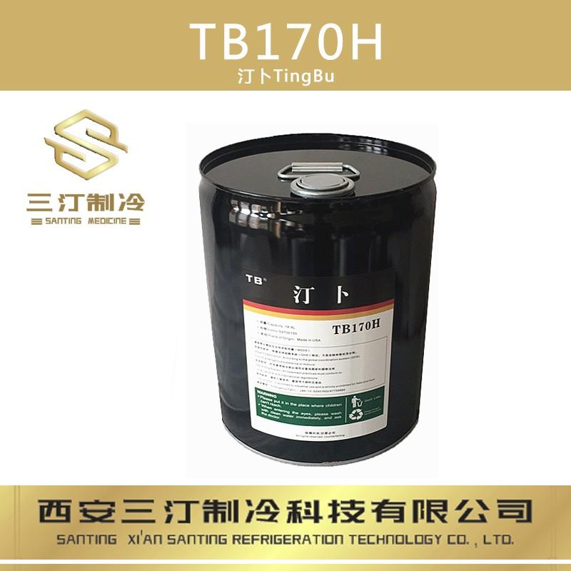 汀卜Tymbol冷冻油 TB150N