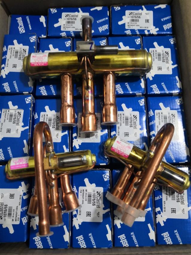 Dunan盾安四通换向阀DSF-34空气能热泵冷暖中央空调四通阀10 12匹