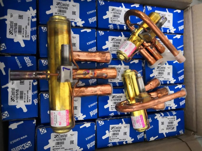 Dunan盾安四通换向阀DSF-50空气能热泵冷暖中央空调四通阀15匹