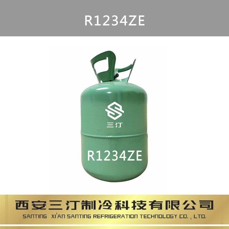 仓储批发低温制冷剂R502