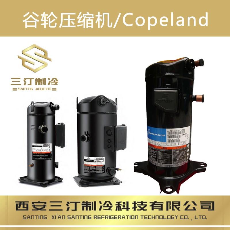 仓储批发全新正品特灵中央空调外电机YDK350-10A9
