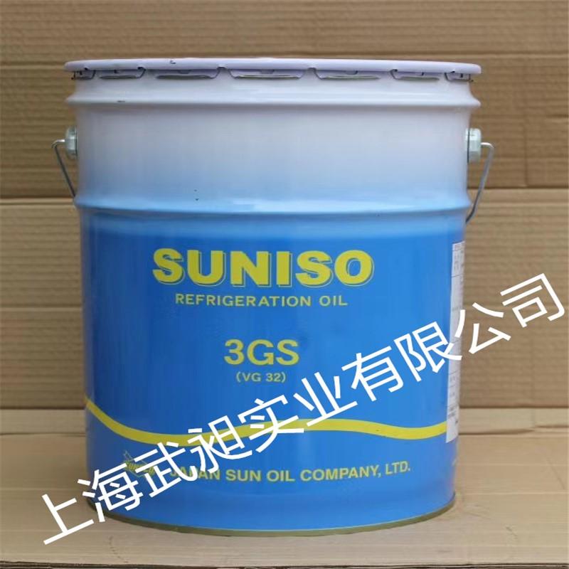 原装太阳冷冻油4GS