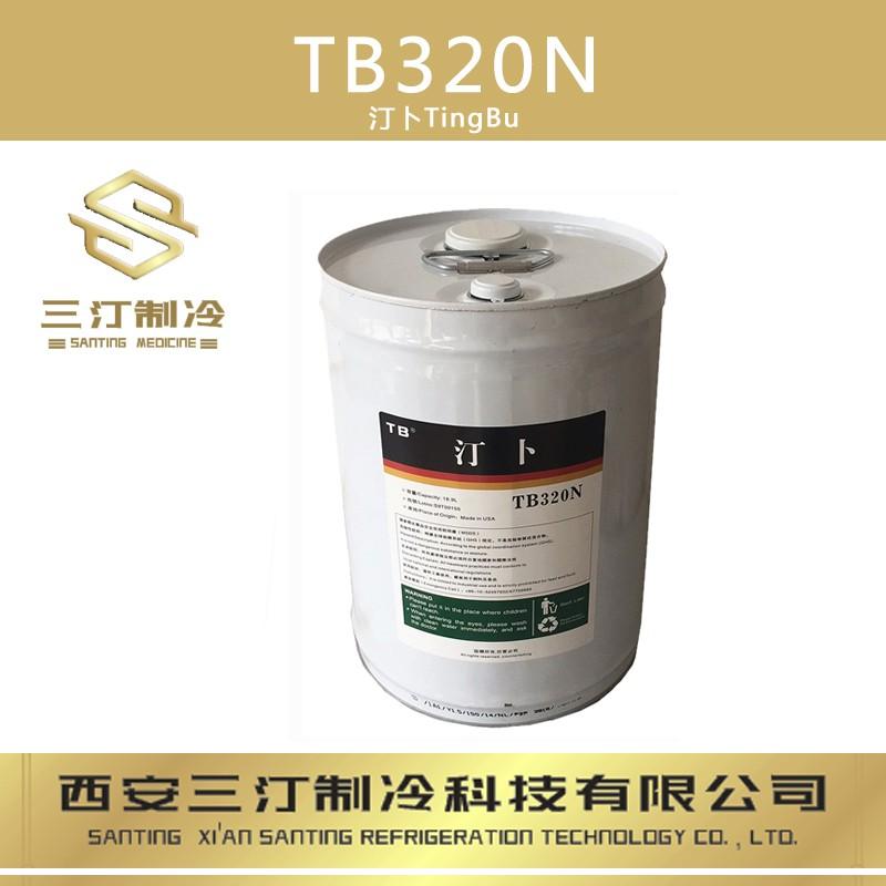 汀卜Tymbol冷冻油可替代(汉钟冷冻油HBR-B03)