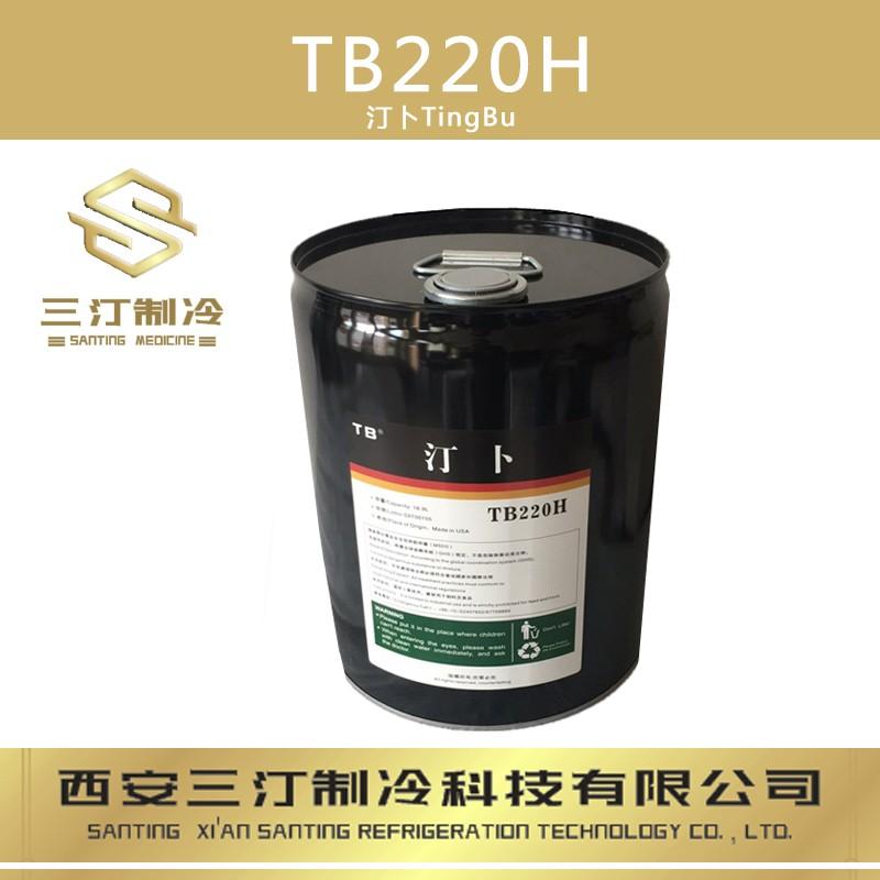 汀卜Tymbol冷冻油可替代(汉钟冷冻油HBR-B05)