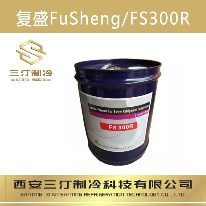 汀卜Tymbol冷冻油可替代(汉钟冷冻油HBR-B08)