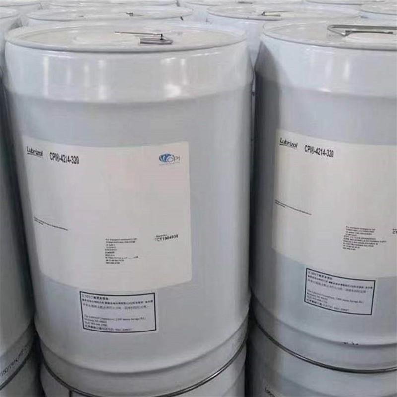 原装CPI冷冻油CP-4214-320