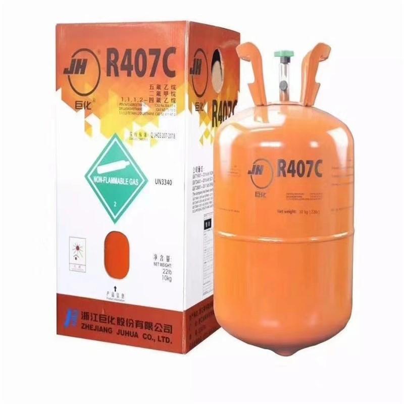 原装巨化制冷剂R22