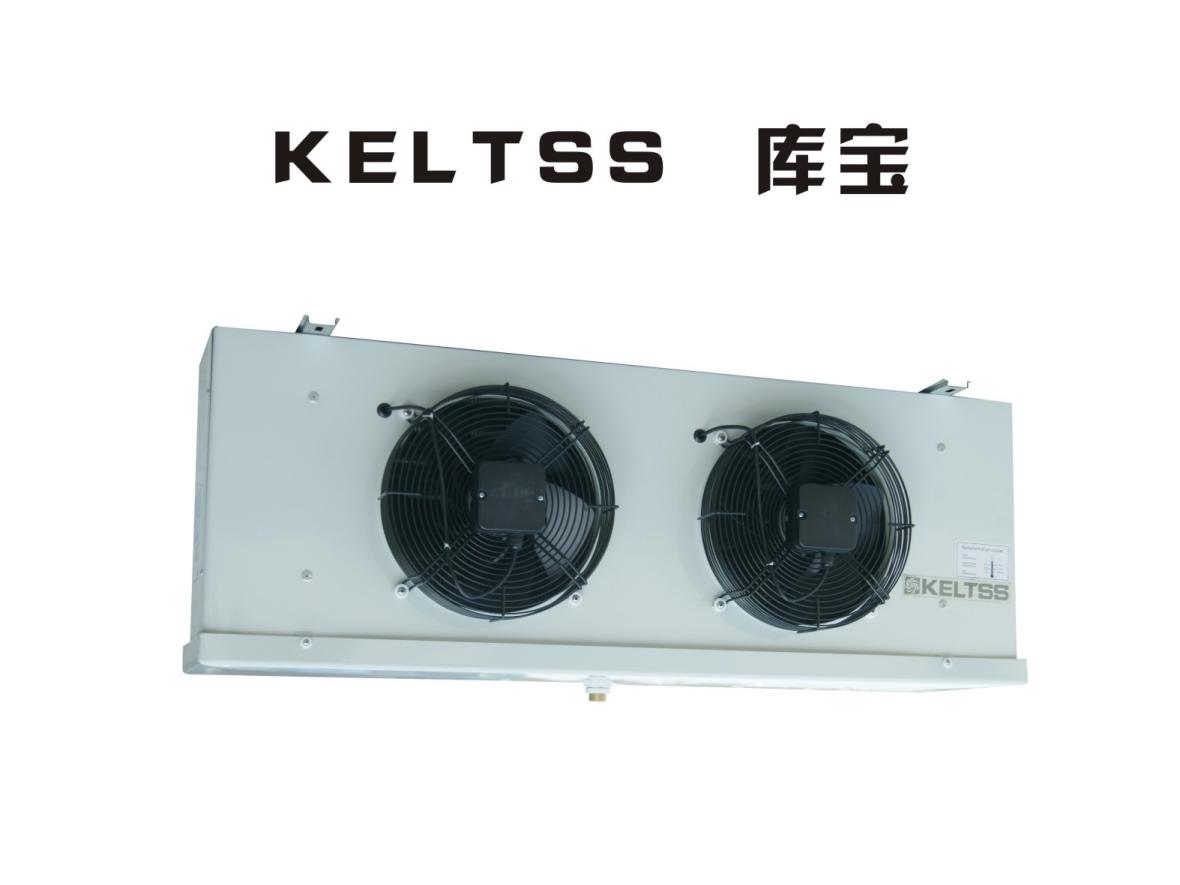 DJ-55克莱特斯冷风机\蒸发器