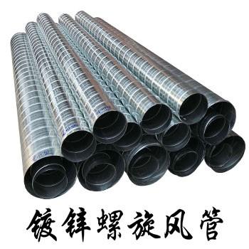 镀锌螺旋风管不锈钢除尘风管消防排风管排气通风管道白铁皮螺旋管