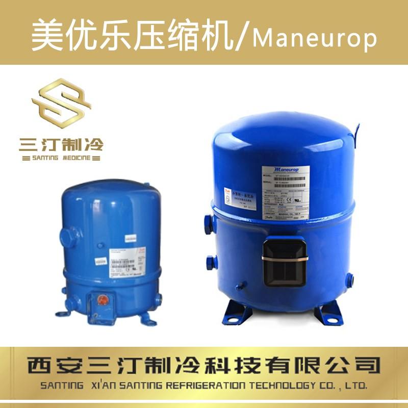代理批发全新日立压缩机SHW33TC4-U