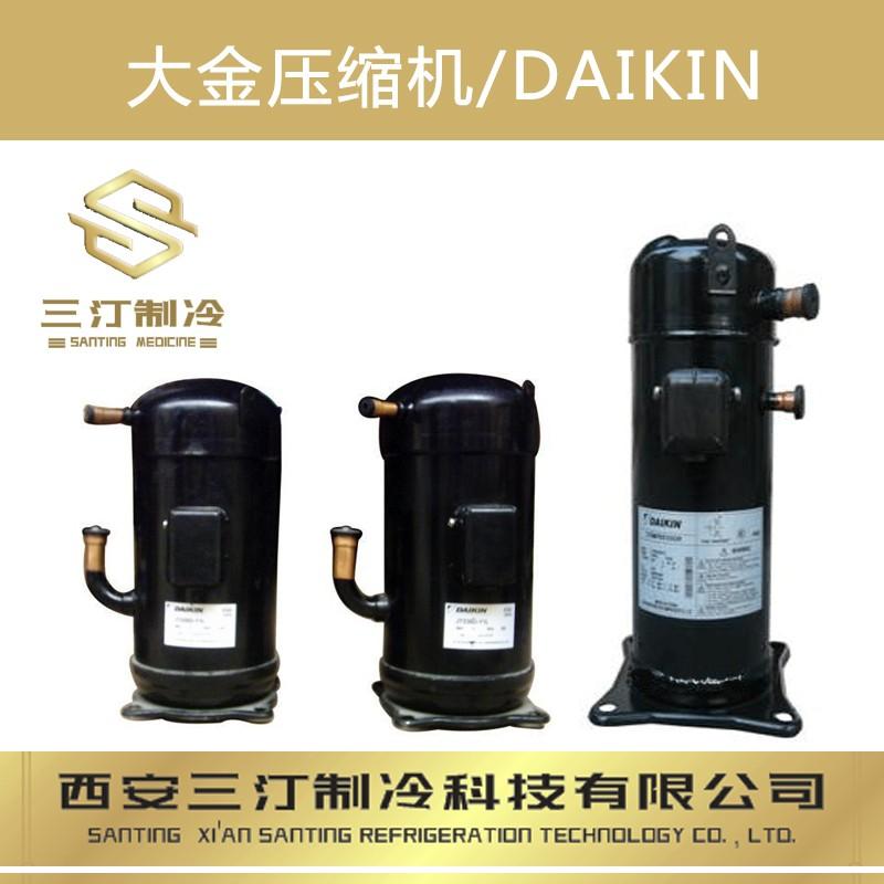 代理经销EVI涡旋谷轮压缩机ZRD81KC-TFD-522(R22)