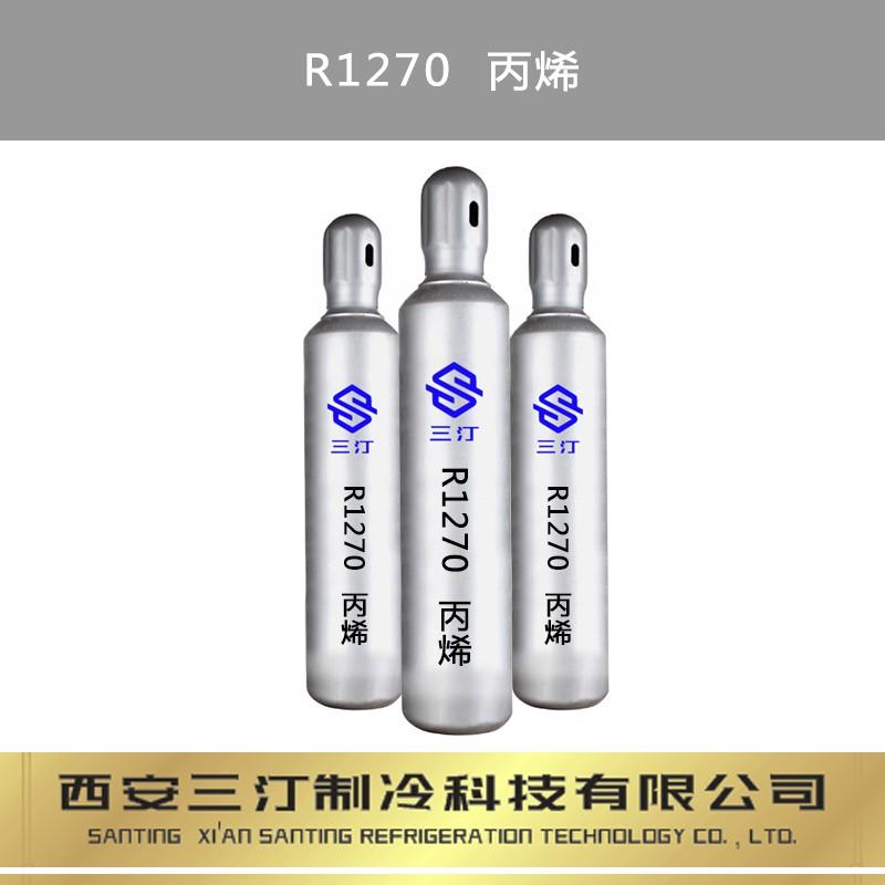 代理经销美国科慕制冷剂R134A