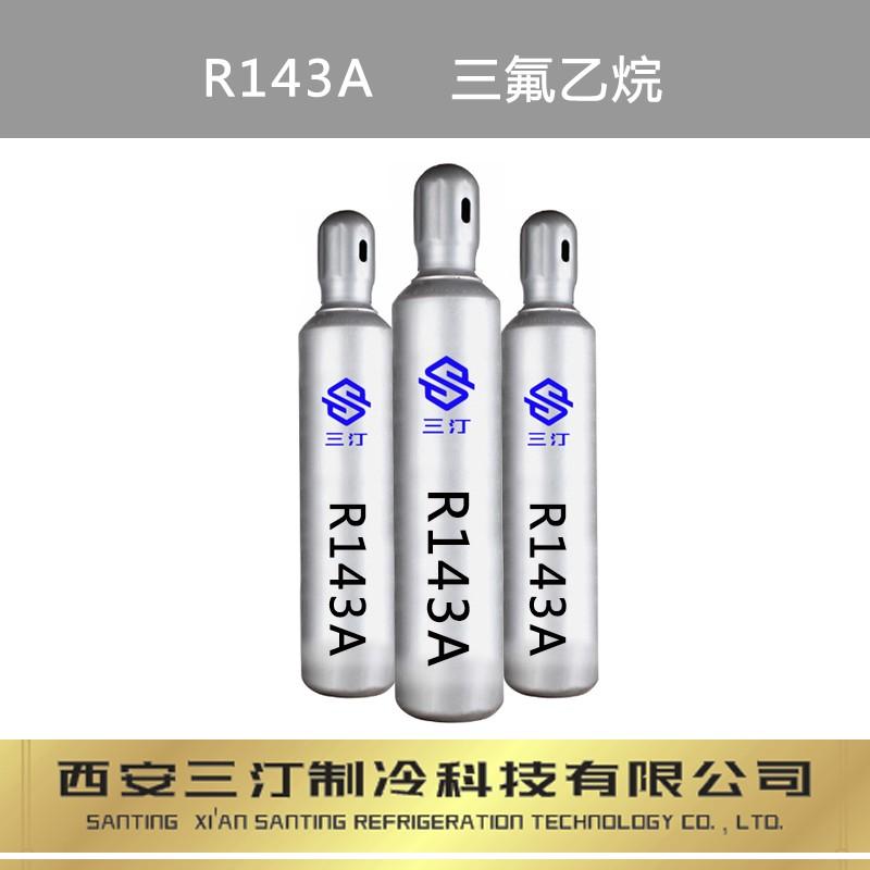 代理经销美国科慕制冷剂R507A