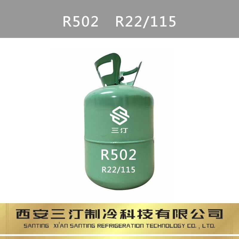 代理经销美国霍尼韦尔制冷剂R407F