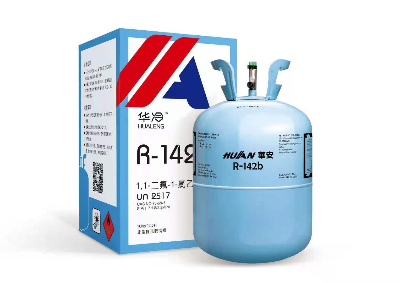 华冷R142b制冷剂 高温热泵冷媒华安山东产