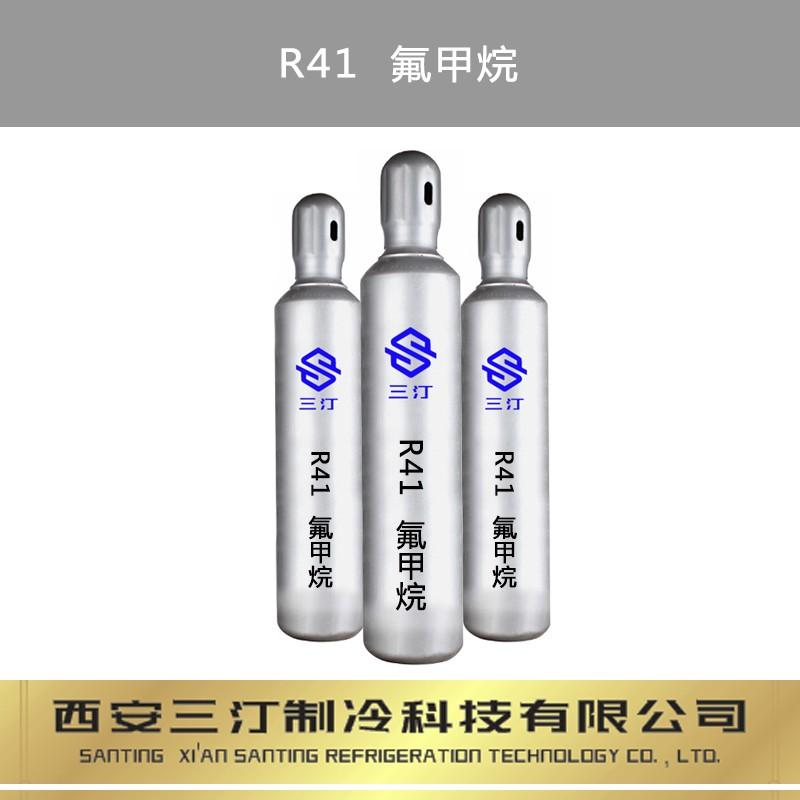 工厂批发Tymbol汀卜超低温制冷剂R14