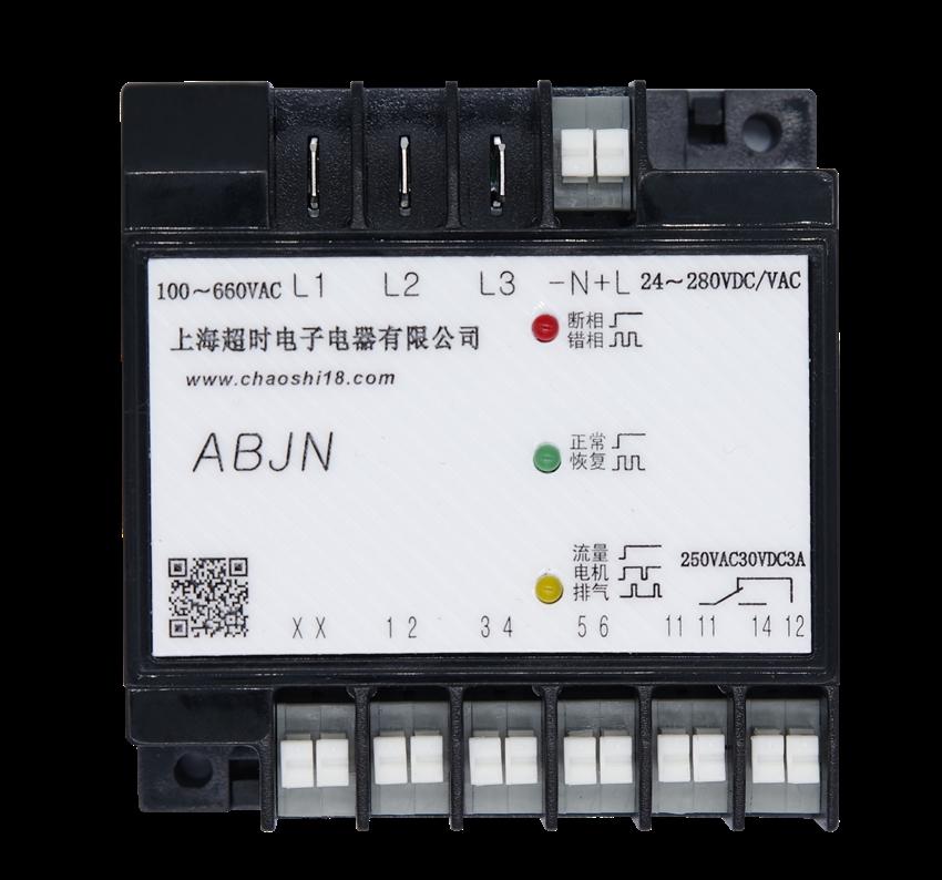 上海超时电子 压缩机电源保护模块 螺杆压缩机 INT69 INT79 NTC