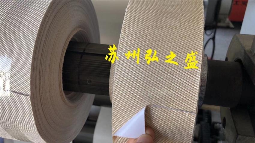 高硅氧背胶布 防火防烫缠绕