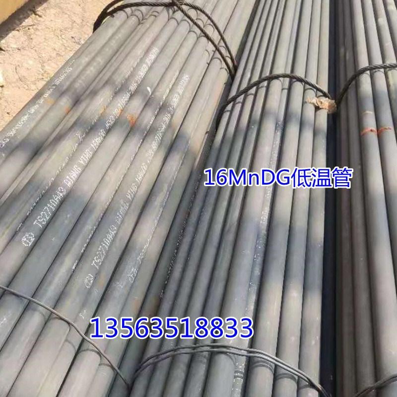 酸洗钝化无缝钢管厂家_冷库用无缝钢管_钢管件喷漆除锈
