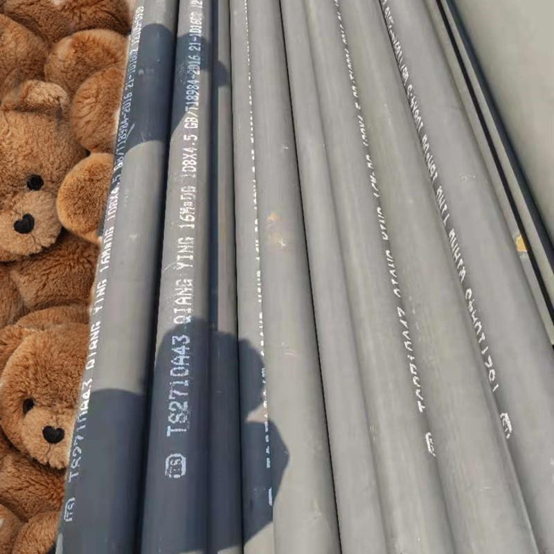 酸洗钝化无缝钢管 报价,冷库用无缝钢管,无缝钢管皂化