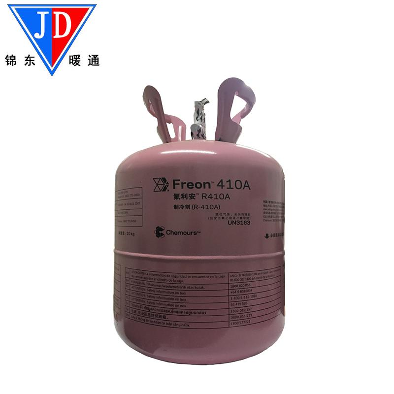 杜邦r410a制冷剂_科幕杜邦制冷剂 R410A-科幕杜邦制冷剂 R410A价格-R410A-制冷大市场