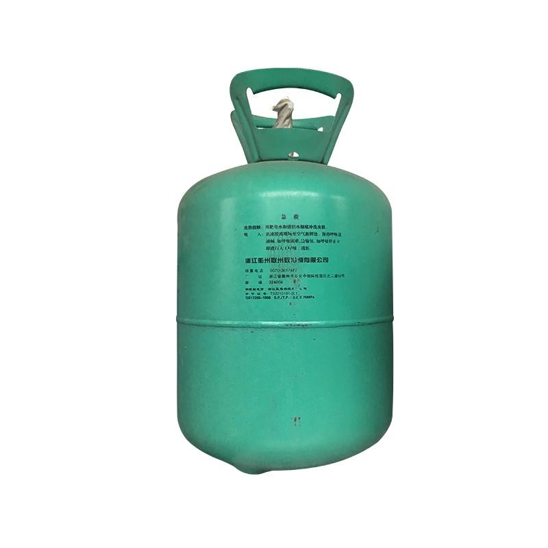湖南企业名录_巨化R507制冷剂-巨化R507制冷剂价格-其它-制冷大市场