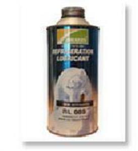英国ICI有利凯玛(冰熊)合成冷冻油