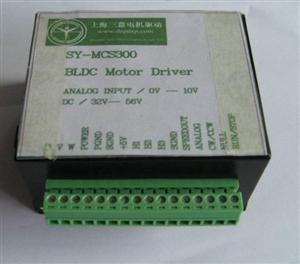 低压直流无刷电机驱动器控制器
