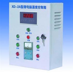多功能温控箱(XD-2A)