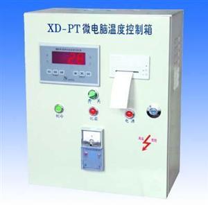 温度打印控制箱(XD-PT)