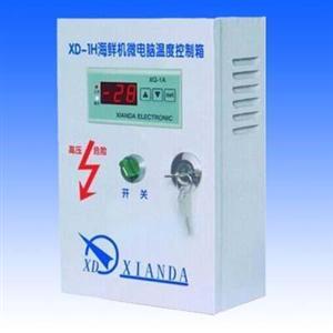 海鲜机温控箱(XD-1H)