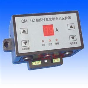 电机保护器QM01/02