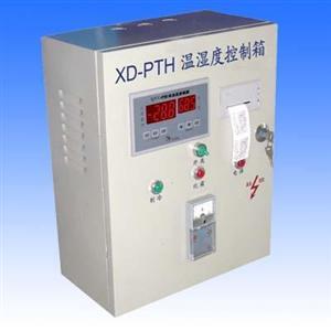 温湿度控制箱(带打印)