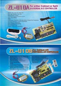 空调柜机控制板 ZL-U10A