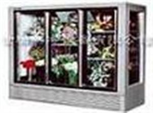 精品鲜花柜,立式鲜花柜,鲜花保鲜柜,风幕柜,保鲜柜