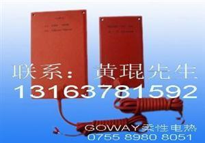 硅橡胶电热器