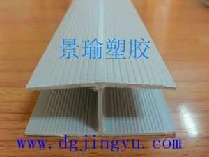 中央空调复合风管法兰/风管法兰
