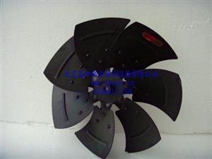 电机风扇叶系列