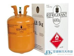 异丁烷R600a