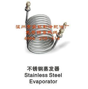 激光冷水机蒸发器
